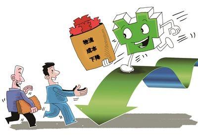 跨境物流与空运物流公司的区别国际物流公司跨境物流成本费怎么省